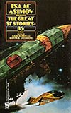 The Great SF Stories 15 (1953)