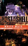 Ghost in the Shell - Stand Alone Complex:  White Maze