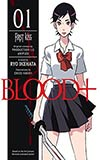 Blood+ 01:  First Kiss