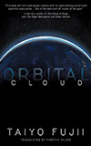 Orbital Cloud