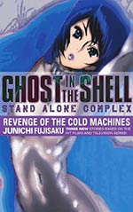 Ghost in the Shell - Stand Alone Complex:  Revenge Of The Cold Machines