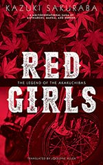 Red Girls: The Legend of the Akakuchibas