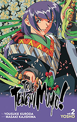 True Tenchi Muyo! Vol. 2