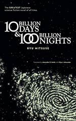 10 Billion Days & 100 Billion Nights