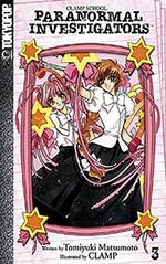 Clamp School Paranormal Investigators III